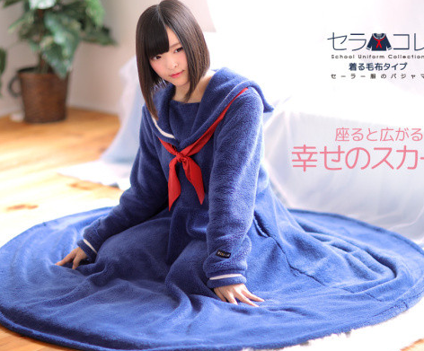 A Japan School Uniform Pyjama Christmas